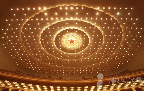 人民大会堂万人大礼堂穹顶